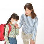 子どもの咳が止まらない原因は?さまざまな原因や咳を予防する方法を解説!